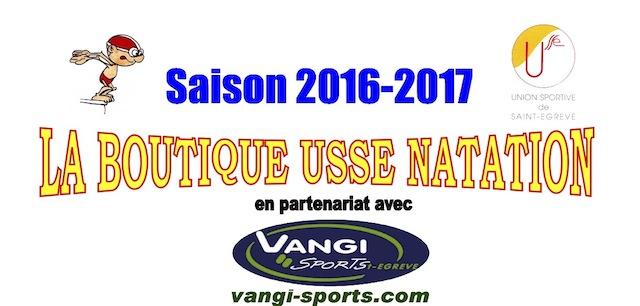 Boutique de l'USSE Natation